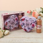 """Подарочный набор """"Счастье в твоих руках"""": шкатулка-сердце+жемчуг для ванны"""