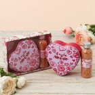 """Подарочный набор """"С днем Святого Валентина"""": шкатулка-сердце+жемчуг для ванны"""