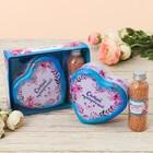 """Подарочный набор """"В этот весенний день"""": шкатулка-сердце+жемчуг для ванны"""