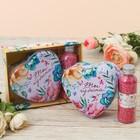 """Подарочный набор """"С праздником весны"""": шкатулка-сердце+жемчуг для ванны"""