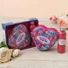 """Подарочный набор """"Радости сегодня и всегда"""": шкатулка-сердце+жемчуг для ванны"""