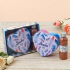 """Подарочный набор """"Счастье внутри"""": шкатулка-сердце+жемчуг для ванны"""