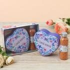 """Подарочный набор """"Самой нежной"""": шкатулка-сердце+жемчуг для ванны"""