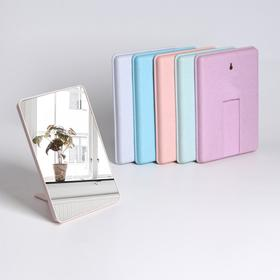 Foldable mirror-hanging mirror 14 × 19.5 cm, MIX