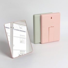 Foldable mirror-hanging mirror 16 × 23 cm, MIX