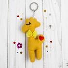 Soft keychain Giraffe color MIX