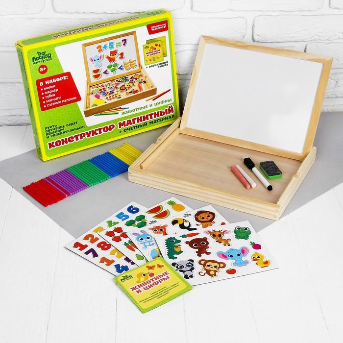 """Конструктор магнитный """"Животные и цифры"""" в деревянной коробке + мел, маркер, губка"""