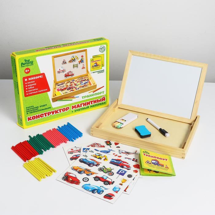 """Конструктор магнитный """"Транспорт"""" в деревянной коробке + мел, маркер, губка"""
