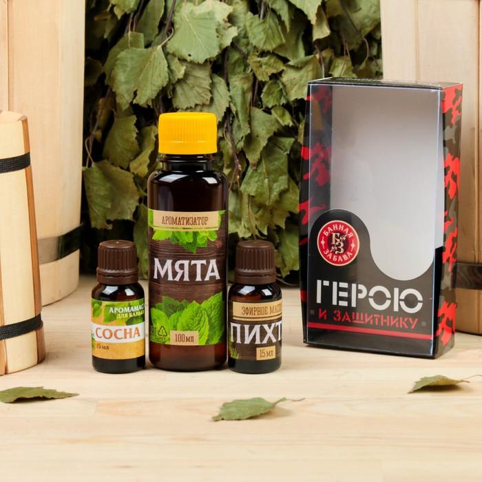 Набор банный, 2 эфирных масла по 15 мл и ароматическое масло 100 мл