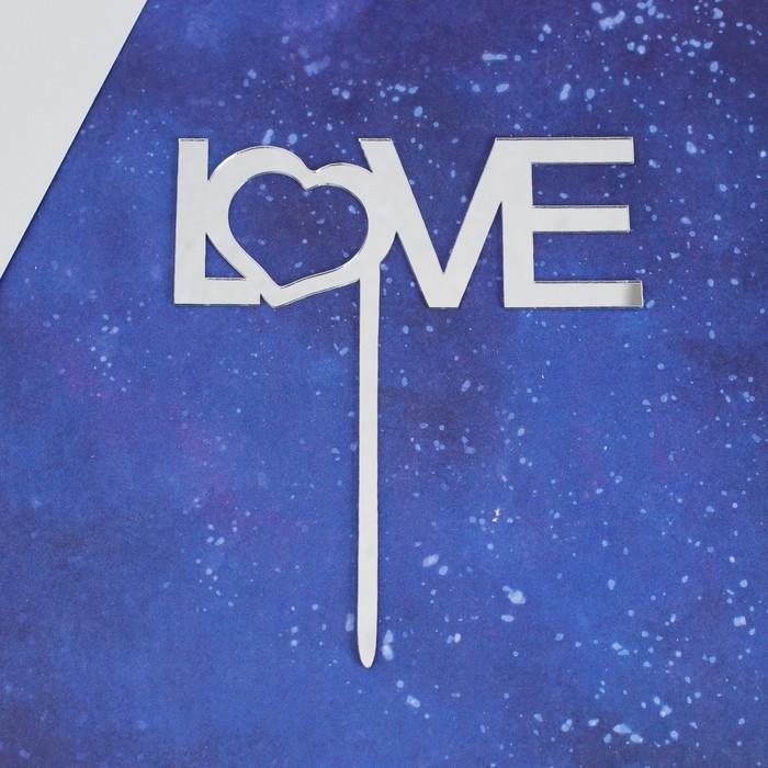 Топпер LOVE, акрил, цвет серебряный - фото 700209