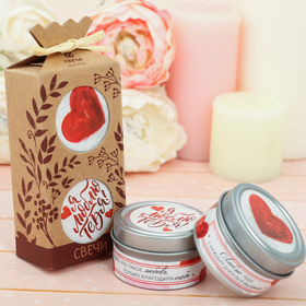 """A set of candles in jars Gestanin """"I love you"""""""