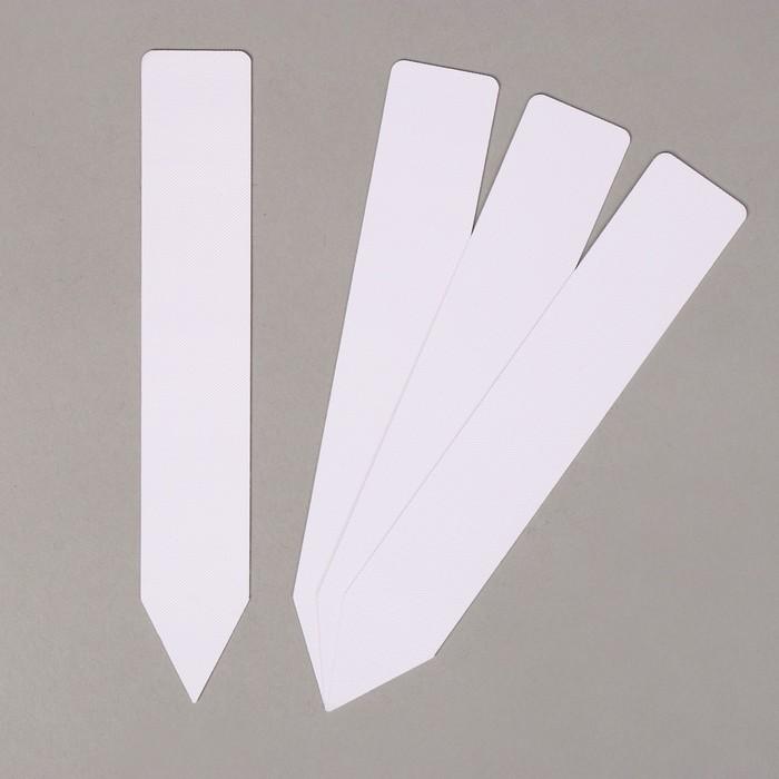 Ярлыки садовые для маркировки, 13 см, набор 10 шт., пластик, белые