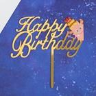 Топпер «С днём рождения», тортик - фото 700113