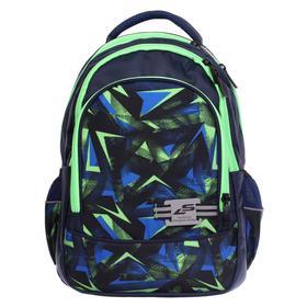 Рюкзак школьный, Luris «Гармония», 38 х 28 х 18 см, эргономичная спинка, «Абстракция»