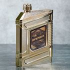 """Flask """"The best"""", 240 ml"""