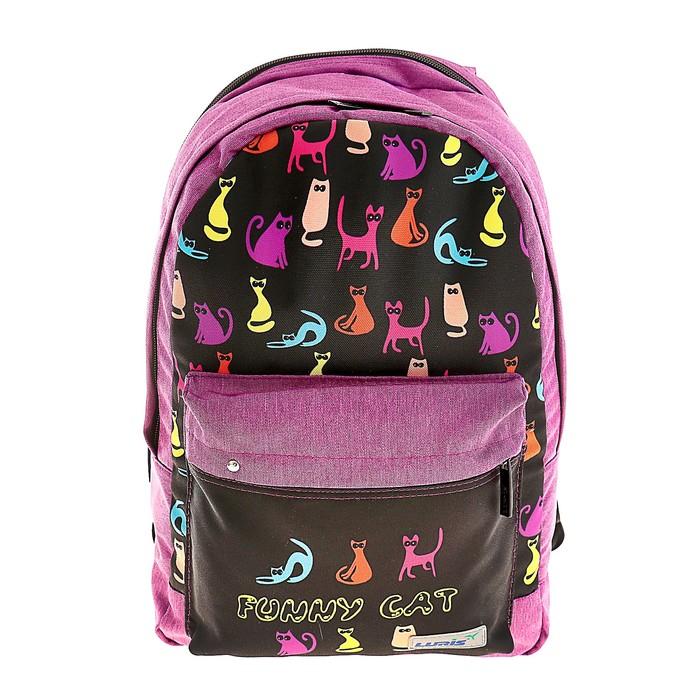 Рюкзак молодежный Luris Аниме 40x28x18 см для девочки, эргономичная спинка, «Кошки»