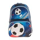 Рюкзак школьный с эргономической спинкой Luris Тимошка 37x26x13 см для мальчика, «Футбол»