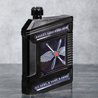 Flask air force, 240 ml