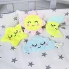 Набор развивающих игрушек «Счастливый малыш», 4 шт. - фото 105527897