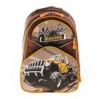 Рюкзак школьный с эргономической спинкой Luris Степашка 37x26x13 см для мальчика, «Внедорожник»