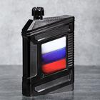 """Фляжка """"Россия"""", 240 мл"""