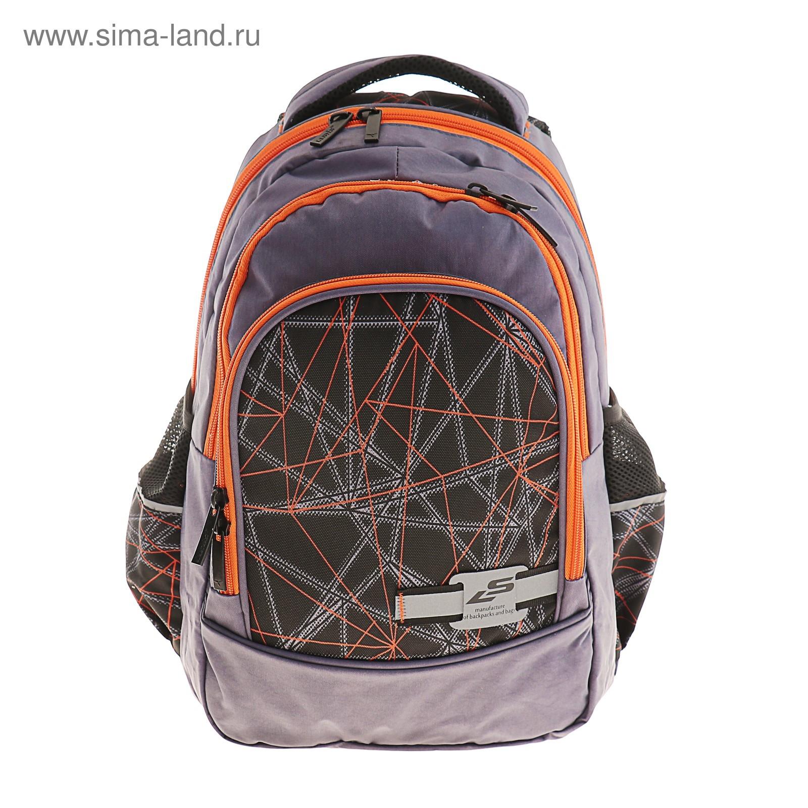 317dff298dc7 Рюкзак школьный с эргономической спинкой Luris Гармония 38x28x18 см для  мальчика, «Абстракция»
