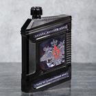 "Flask, ""Navy"", 240 ml"