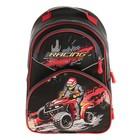 Рюкзак школьный с эргономической спинкой Luris Степашка 37x26x13 см для мальчика, «Квадроцикл»