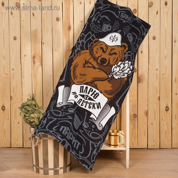 "Towel ""Soar not childish"" 60х146 cm, 100% cotton 160 gr/m2"