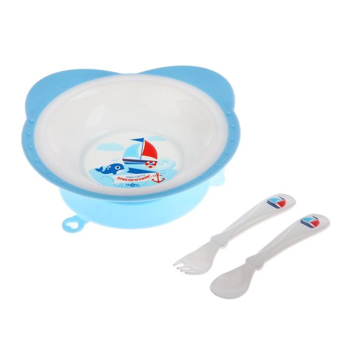 Набор посуды «Морское приключение», 3 предмета: тарелка на присоске 250 мл, вилка, ложка
