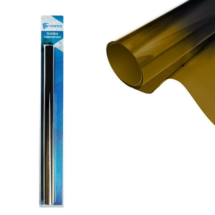 Тонировочная плёнка для автомобиля TORSO 50x300 см, 5%, переход черно-золотой