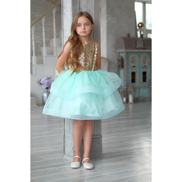 Платье детское KAFTAN, рост 110–116 см, р. 32, золотой/бирюзовый