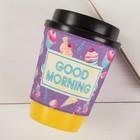 """Термостакан в чехле """"Good morning"""", 340 мл"""