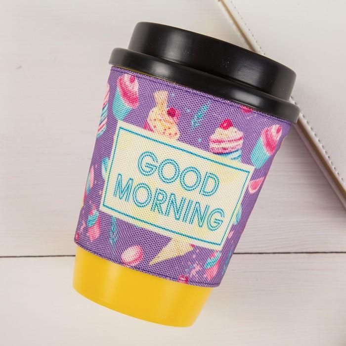 "Термостакан ""Good morning"", 340 мл"