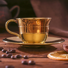 "Чайная пара латунь ""Классика"" 12х12х6 см"