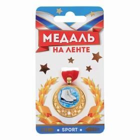 Медаль звезды мини 'Фигурное катание', диам. 3.5 см Ош