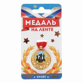 Медаль звезды мини 'Шахматы', диам. 3.5 см Ош