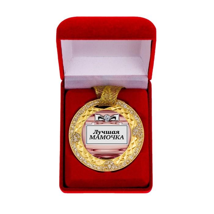 """Медаль с блестками в бархатной коробке """"Лучшая мамочка"""""""