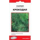 """Семена Укроп """"Крокодил"""" профи, 500 шт"""