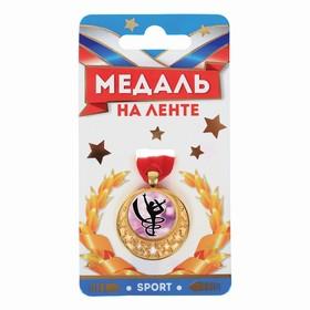Медаль звезды мини 'Гимнастика', диам. 3.5 см Ош