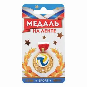 Медаль звезды мини 'Волейбол', диам. 3.5 см Ош