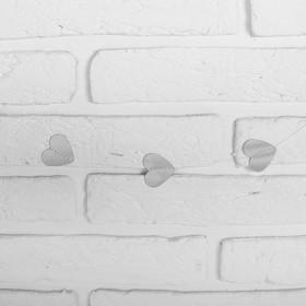 Гирлянда «Сердечки», 200 см, цвет серебряный