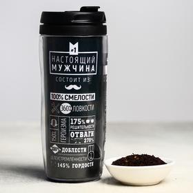 Чай в термостакане «Настоящий мужчина», вкус: лимон и мята, 20 г., 350 мл.