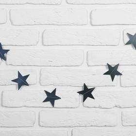 Гирлянда «Звезда», 200 см, цвет чёрный