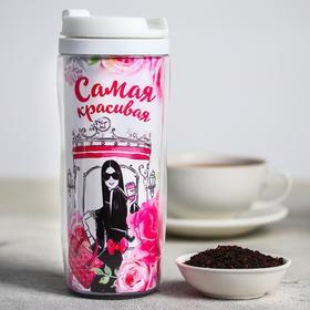 Чай чёрный «Самая красивая»: в термостакане 350 мл, с ароматом лимона и мяты, 20 г