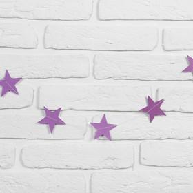 Гирлянда «Звезда», 200 см, цвет сиреневый