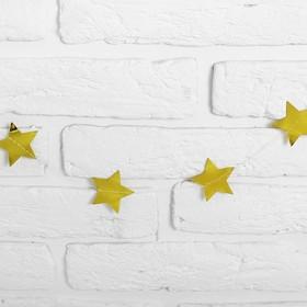 Гирлянда «Звёзды», 200 см, цвет золотой