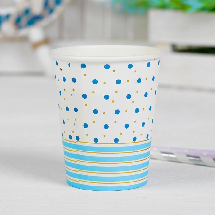 Стакан бумажный «Круги и полосы», 250 мл, набор 6 шт., цвет голубой