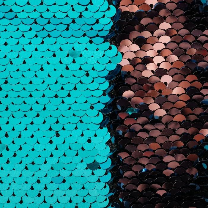 Ткань для пэчворка «Голубая и розовая» пайетки двусторонние, 33 × 33 см