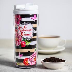 Чай чёрный в термостакане «С Праздником Весны», 20 г, 350 мл